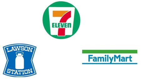コンビニ業界 ロゴ