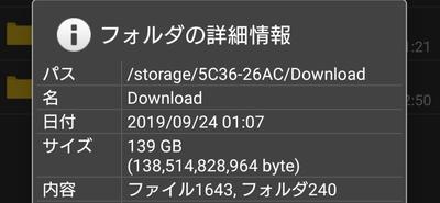 dc51c6e7