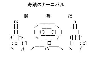 SnapCrab_NoName_2020-4-23_20-58-25_No-00