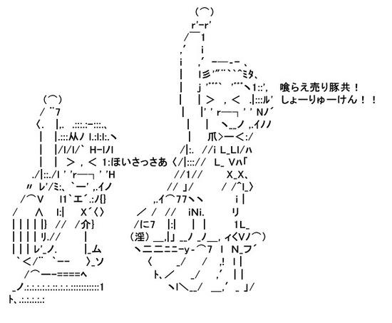 SnapCrab_NoName_2020-3-25_15-24-37_No-00