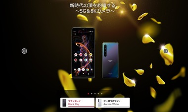 SnapCrab_NoName_2020-3-19_19-1-35_No-00