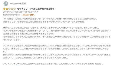 SnapCrab_NoName_2020-2-23_11-58-20_No-00
