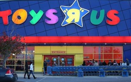 toys-r-usjpg-93c2ad6bb2177b1a