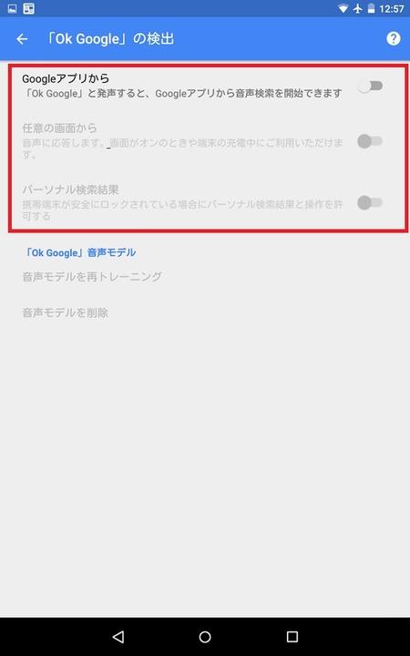 Screenshot_2015-08-29-12-57-54