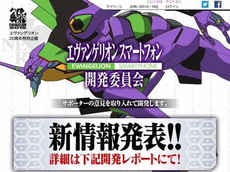 SnapCrab_NoName_2015-9-28_17-22-1_No-00