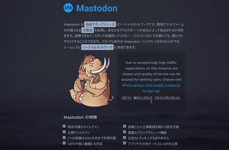 SnapCrab_NoName_2017-4-18_12-18-49_No-00