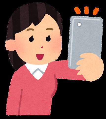 smartphone_photo_satsuei_woman
