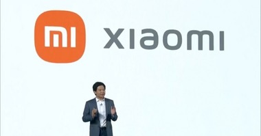 xiaomi-logo-654x367