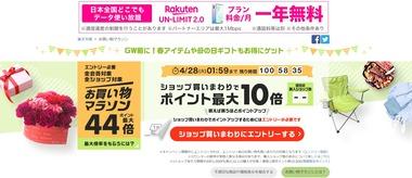 SnapCrab_NoName_2020-4-23_21-1-18_No-00