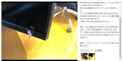 SnapCrab_NoName_2018-12-2_16-32-12_No-00