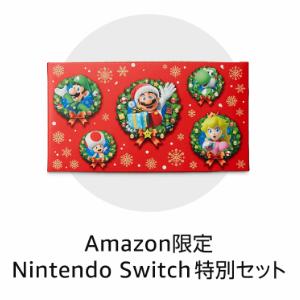 SnapCrab_NoName_2017-12-7_19-53-1_No-00