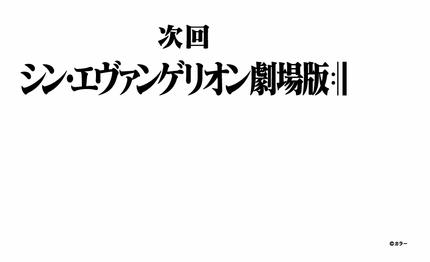 SnapCrab_NoName_2018-7-20_14-23-58_No-00