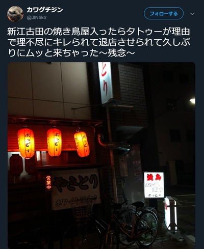 SnapCrab_NoName_2019-5-30_21-20-45_No-00