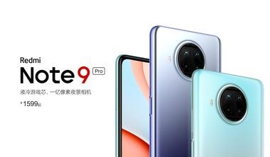 Xiaomi、高コスパスマホ「Redmi Note 9(4G/5G)/9 Pro(5G)」を発表  Proは108MPカメラ・120Hz画面搭載で約2.5万円