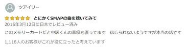 SnapCrab_NoName_2020-8-10_11-20-17_No-00