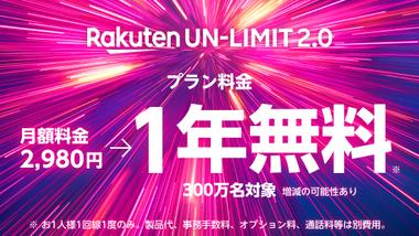 unlimit-533x300