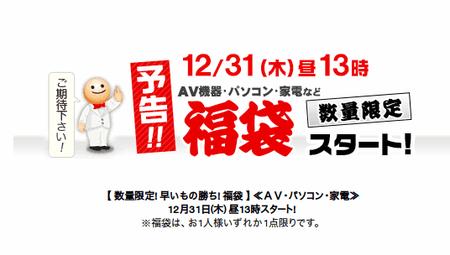 SnapCrab_NoName_2015-12-29_13-23-54_No-00