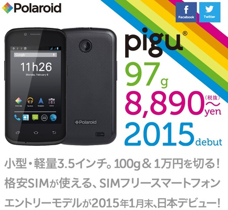 SnapCrab_NoName_2014-12-16_23-16-10_No-00