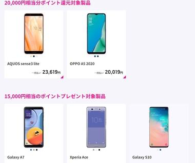 SnapCrab_NoName_2020-8-11_13-15-50_No-00