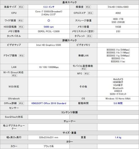 SnapCrab_NoName_2017-1-22_11-44-4_No-00