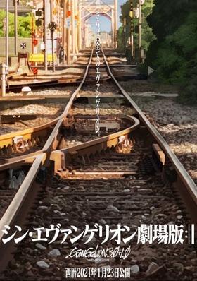 SnapCrab_NoName_2020-12-17_12-38-26_No-00