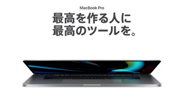 SnapCrab_NoName_2020-6-3_10-22-56_No-00
