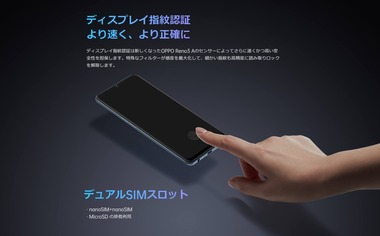 SnapCrab_NoName_2020-6-16_16-43-52_No-00