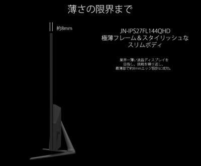 SnapCrab_NoName_2018-11-30_20-38-55_No-00