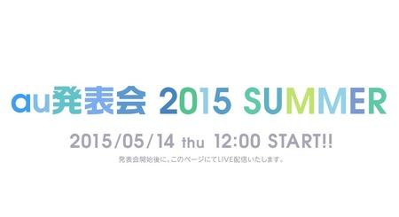 SnapCrab_NoName_2015-5-7_22-41-6_No-00