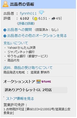 SnapCrab_NoName_2016-12-28_20-12-24_No-00