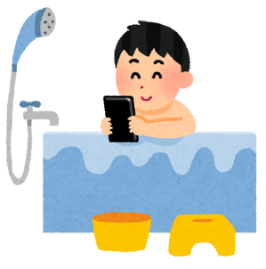 smartphone_ofuro