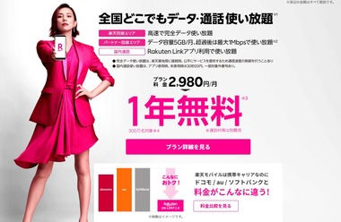 SnapCrab_NoName_2020-9-25_22-40-50_No-00