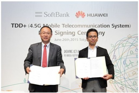 Huawei-and-SoftBank-MoU