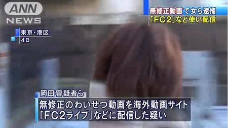 SnapCrab_NoName_2017-2-6_13-12-34_No-00