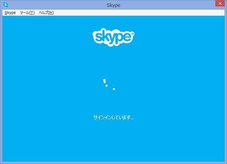 【障害】Skypeでログイン・通話などができない大規模な接続障害が発生 - ウェブ版は使えるかも?