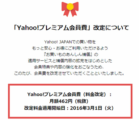 SnapCrab_NoName_2016-1-5_18-25-22_No-00