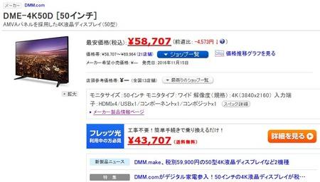 SnapCrab_NoName_2017-1-10_11-23-17_No-00