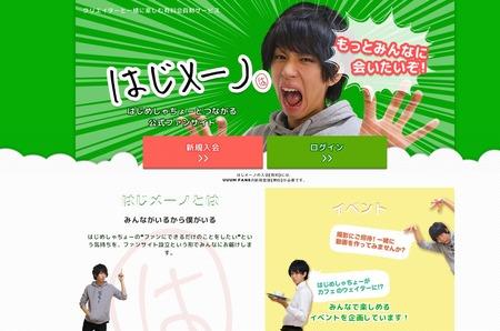 SnapCrab_NoName_2017-2-14_17-31-38_No-00