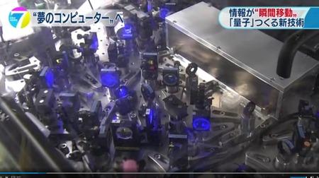 SnapCrab_NoName_2017-1-3_22-25-50_No-00