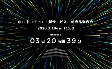 SnapCrab_NoName_2020-3-14_14-21-18_No-00