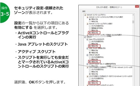 SnapCrab_NoName_2017-1-19_17-36-10_No-00