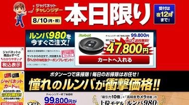 SnapCrab_NoName_2020-8-10_12-21-13_No-00