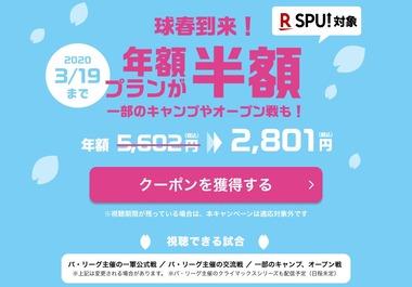 SnapCrab_NoName_2020-3-1_10-3-36_No-00