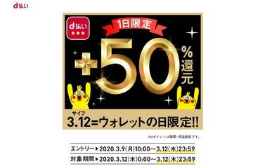 SnapCrab_NoName_2020-3-12_15-51-48_No-00