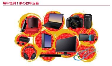 SnapCrab_NoName_2020-12-3_11-12-7_No-00