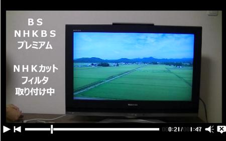 SnapCrab_NoName_2015-4-9_12-15-18_No-00