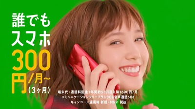SnapCrab_NoName_2019-2-25_11-5-14_No-00