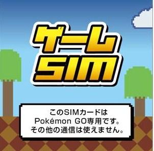 SnapCrab_NoName_2016-7-29_14-40-26_No-00