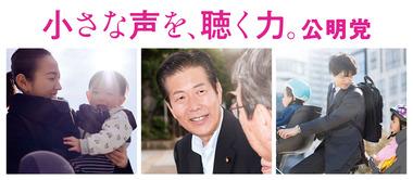 TOP_chiisanakoe_PC4-1-1