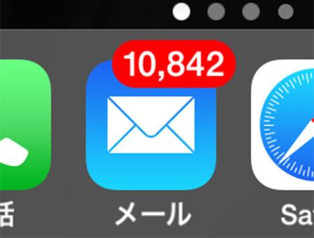 meiwaku10842